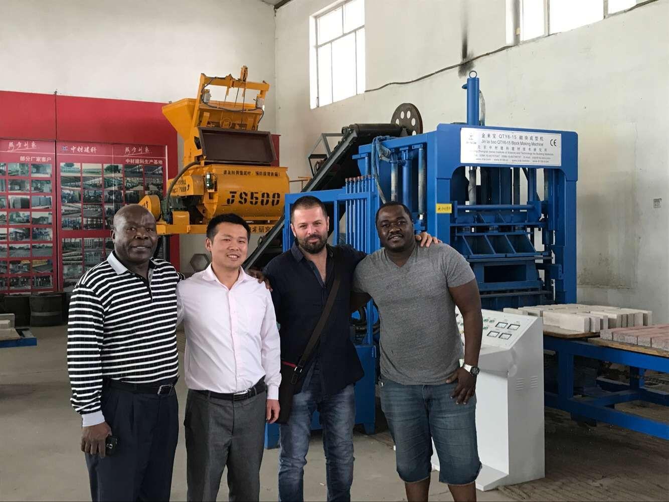 Bloque de ZCJK que hace a cliente de la máquina en la embajada de Uganda