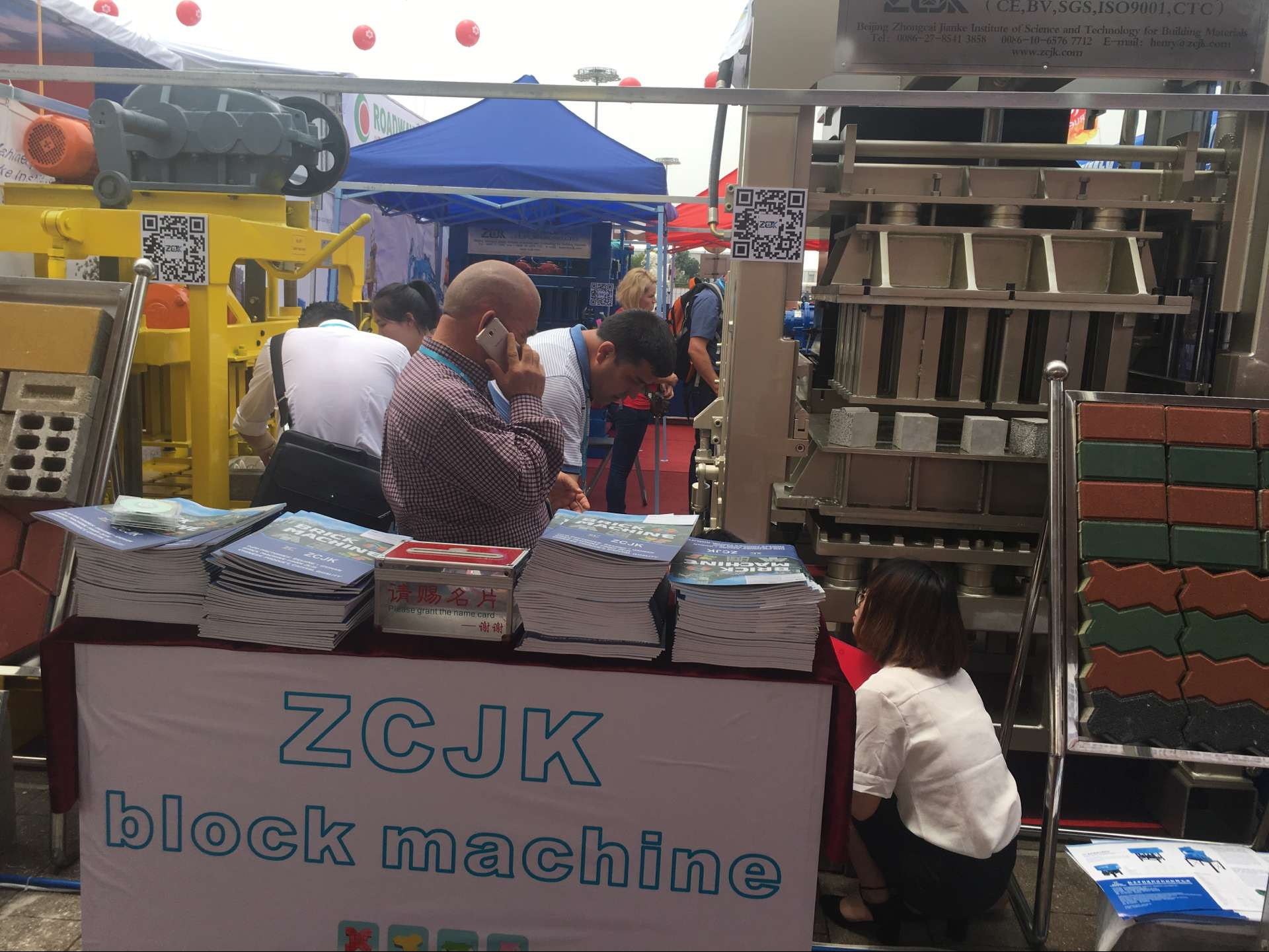 1st day of Canton Fair - ZCJK Block machine (8).jpg