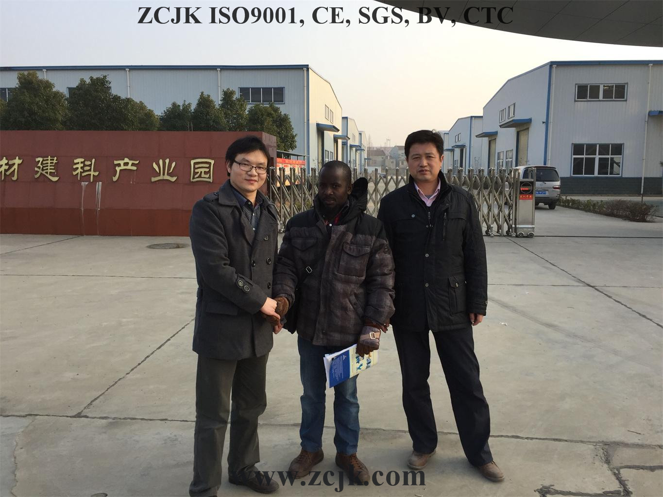 ZCJK Brick Machine Uganda Customer 20160115 (4)
